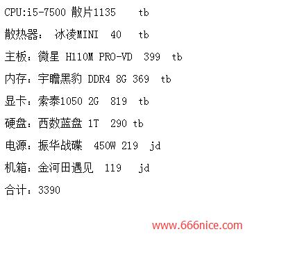 QQ截图20170416204847.png