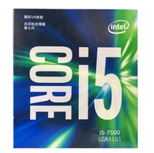 盒装i5-7500